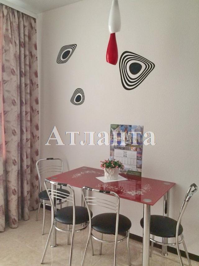 Продается 1-комнатная квартира в новострое на ул. Асташкина — 80 000 у.е.