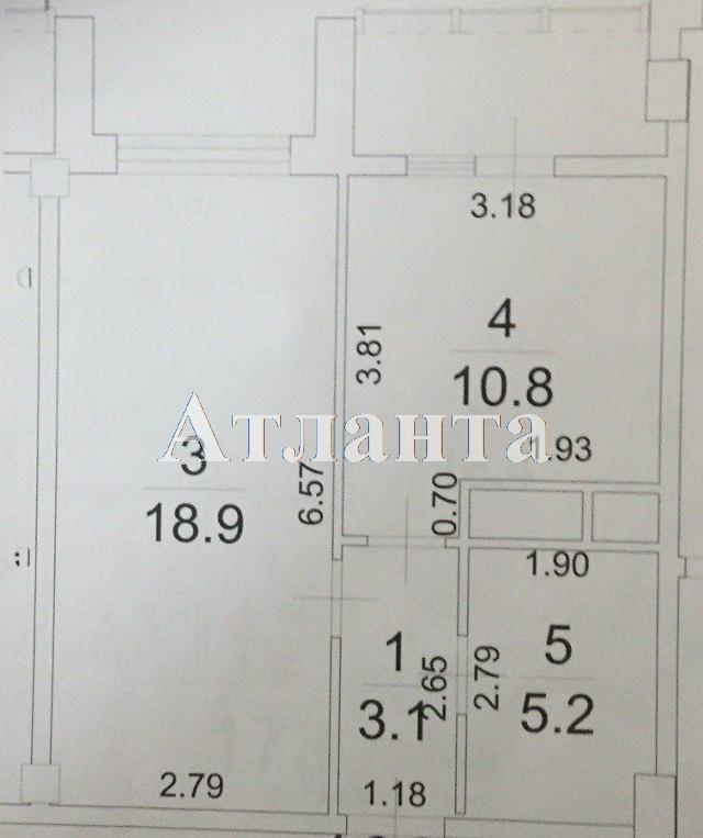 Продается 1-комнатная квартира в новострое на ул. Асташкина — 72 000 у.е. (фото №11)