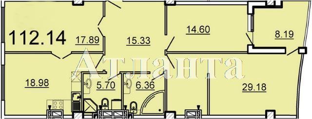 Продается 3-комнатная квартира в новострое на ул. Ванный Пер. — 124 000 у.е. (фото №3)