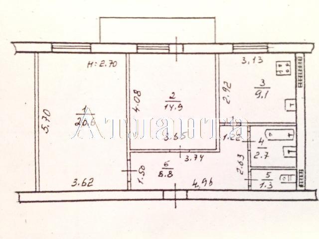Продается 2-комнатная квартира на ул. Гвоздичный Пер. — 62 000 у.е. (фото №7)