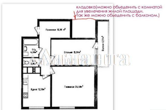 Продается 2-комнатная квартира в новострое на ул. Генуэзская — 115 000 у.е. (фото №14)