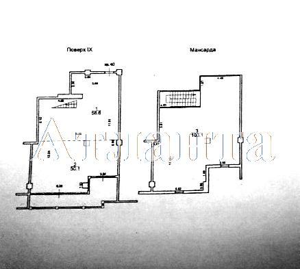 Продается 4-комнатная квартира в новострое на ул. Ониловой Пер. — 160 300 у.е. (фото №2)