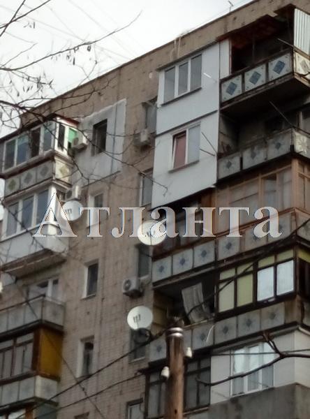 Продается 1-комнатная квартира на ул. Педагогическая — 29 000 у.е.