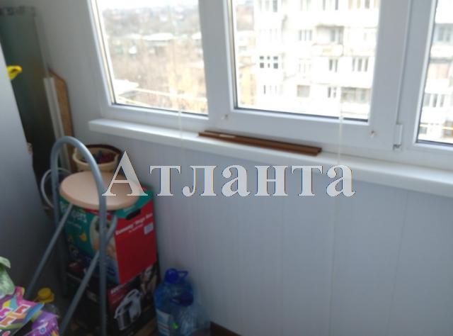 Продается 1-комнатная квартира на ул. Педагогическая — 29 000 у.е. (фото №8)