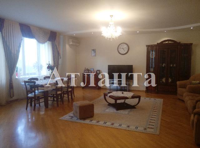 Продается 3-комнатная квартира на ул. Педагогический Пер. — 280 000 у.е.