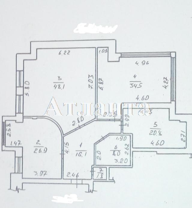 Продается 3-комнатная квартира на ул. Педагогический Пер. — 280 000 у.е. (фото №5)