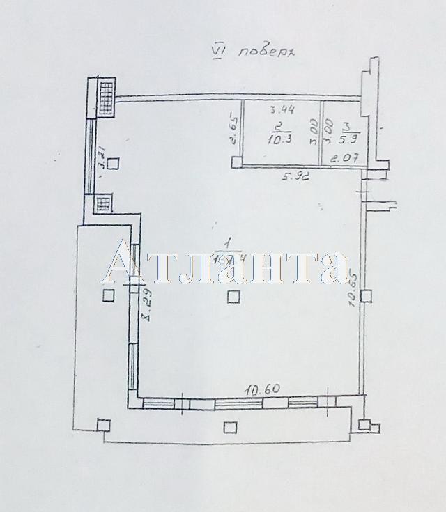Продается 3-комнатная квартира в новострое на ул. Жукова Вице- Адм. Пер. — 156 000 у.е. (фото №5)