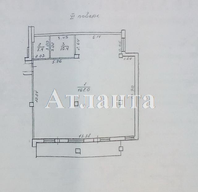 Продается 3-комнатная квартира в новострое на ул. Жукова Вице- Адм. Пер. — 171 000 у.е. (фото №6)