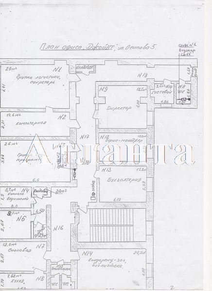 Продается 9-комнатная квартира на ул. Осипова — 230 000 у.е. (фото №13)