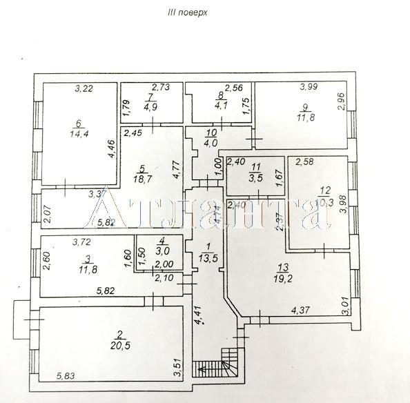 Продается 4-комнатная квартира на ул. Еврейская — 160 000 у.е. (фото №7)