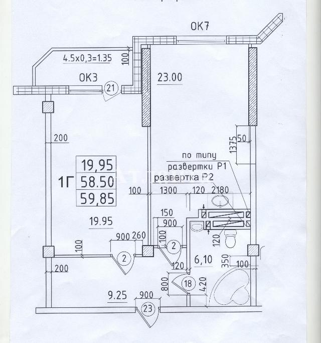 Продается 1-комнатная квартира в новострое на ул. Малиновского Марш. — 46 000 у.е. (фото №2)