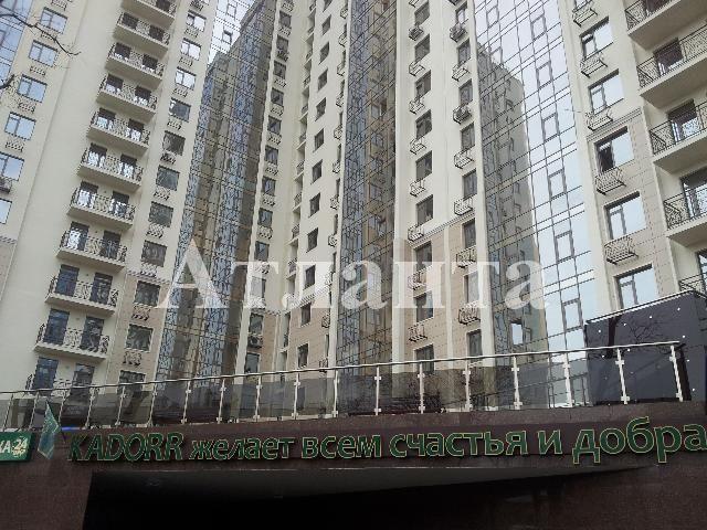 Продается 1-комнатная квартира на ул. Гагаринское Плато — 62 000 у.е.