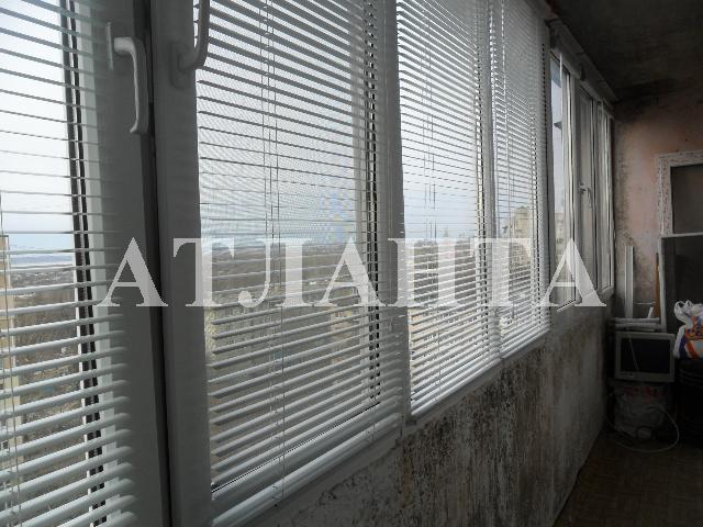 Продается 1-комнатная квартира на ул. Жолио-Кюри — 22 500 у.е. (фото №7)