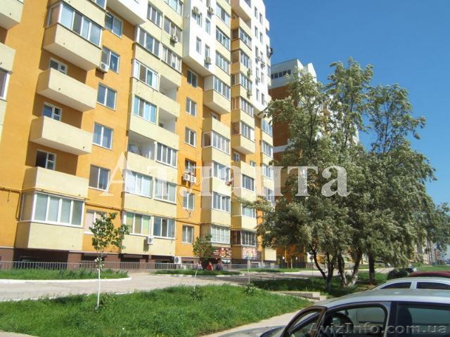 Продается 3-комнатная квартира на ул. Сахарова — 85 000 у.е.