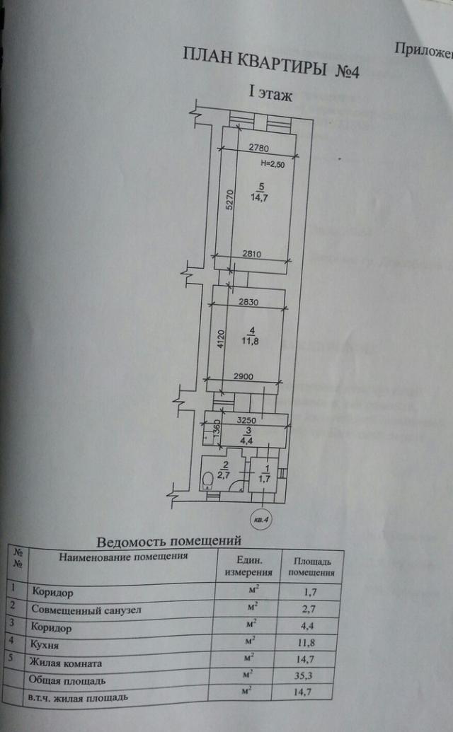 Продается 2-комнатная квартира на ул. Балтская Дор. — 12 000 у.е. (фото №5)