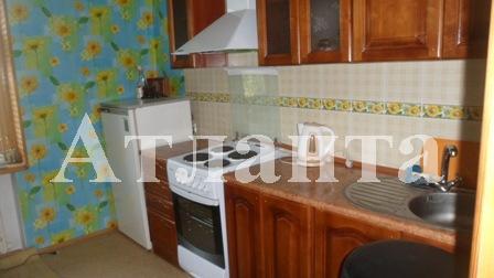 Продается 2-комнатная квартира на ул. Днепропетр. Дор. — 44 000 у.е. (фото №5)