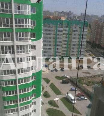 Продается 1-комнатная квартира на ул. Марсельская — 35 000 у.е.