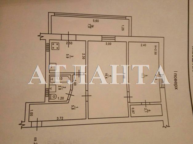 Продается 2-комнатная квартира на ул. Проспект Шевченко — 35 000 у.е. (фото №2)
