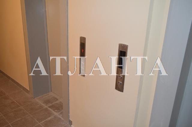 Продается 1-комнатная квартира в новострое на ул. Радужный 1 М-Н — 29 000 у.е. (фото №4)