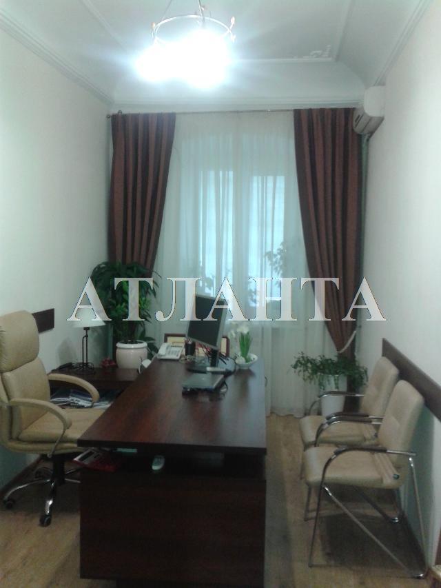 Продается 3-комнатная квартира на ул. Маразлиевская — 75 000 у.е.