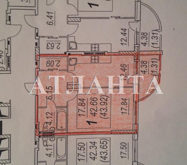 Продается 1-комнатная квартира в новострое на ул. Малиновского Марш. — 25 000 у.е.