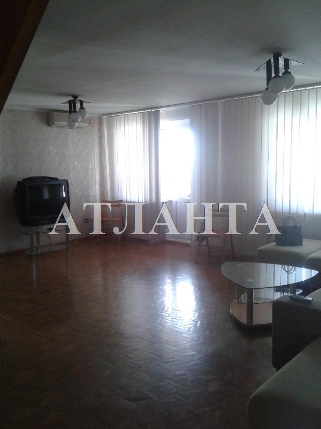 Продается 6-комнатная квартира на ул. Педагогическая — 110 000 у.е.