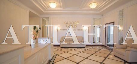 Продается 3-комнатная квартира в новострое на ул. Жемчужная — 77 000 у.е.