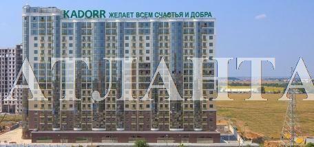 Продается 3-комнатная квартира в новострое на ул. Жемчужная — 77 000 у.е. (фото №3)