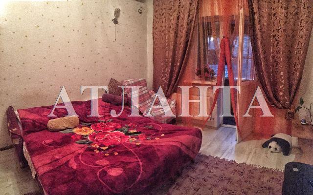 Продается 1-комнатная квартира на ул. Волоколамская — 25 000 у.е.