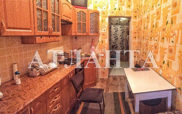 Продается 1-комнатная квартира на ул. Волоколамская — 25 000 у.е. (фото №4)