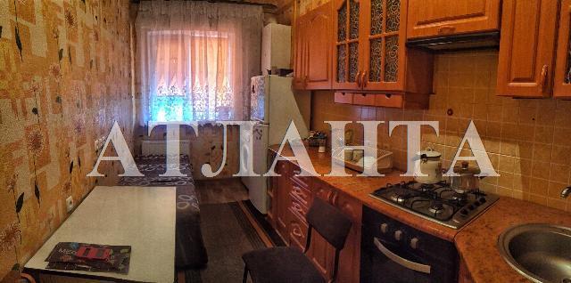 Продается 1-комнатная квартира на ул. Волоколамская — 25 000 у.е. (фото №5)