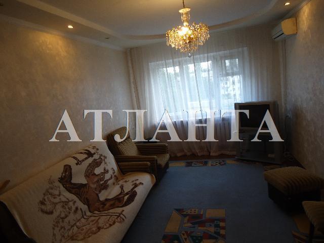Продается 3-комнатная квартира на ул. Среднефонтанская — 48 000 у.е.