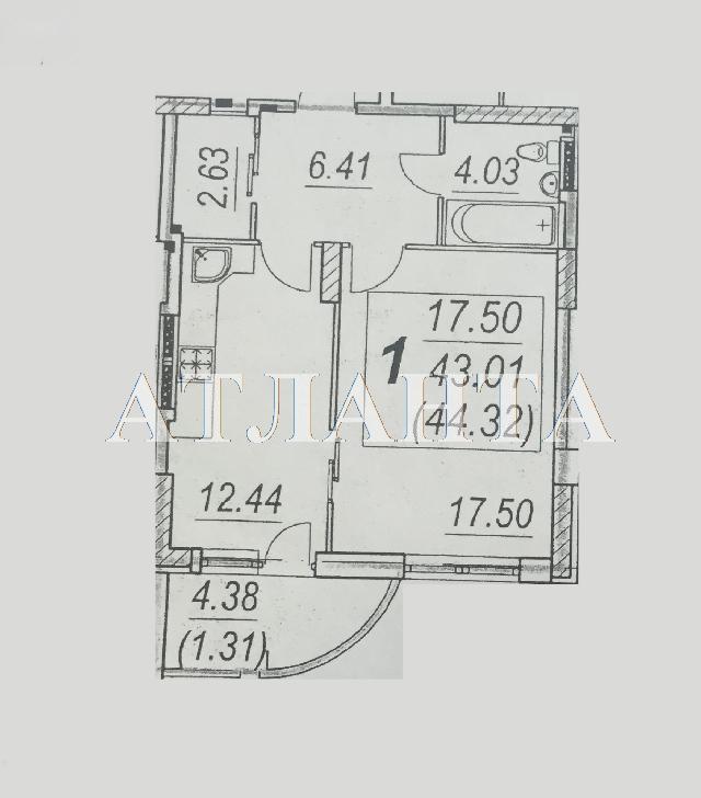 Продается 1-комнатная квартира в новострое на ул. Малиновского Марш. — 22 000 у.е.