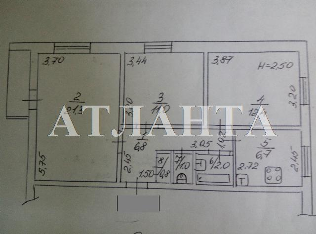 Продается 3-комнатная квартира на ул. Адмиральский Пр. — 48 000 у.е. (фото №10)