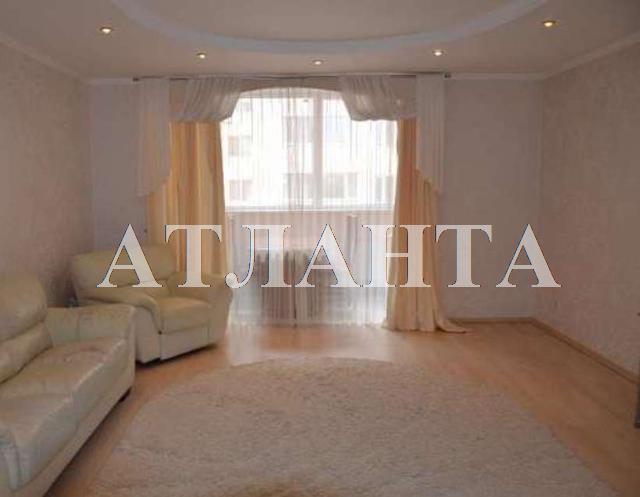 Продается 3-комнатная квартира на ул. Старицкого — 105 000 у.е.