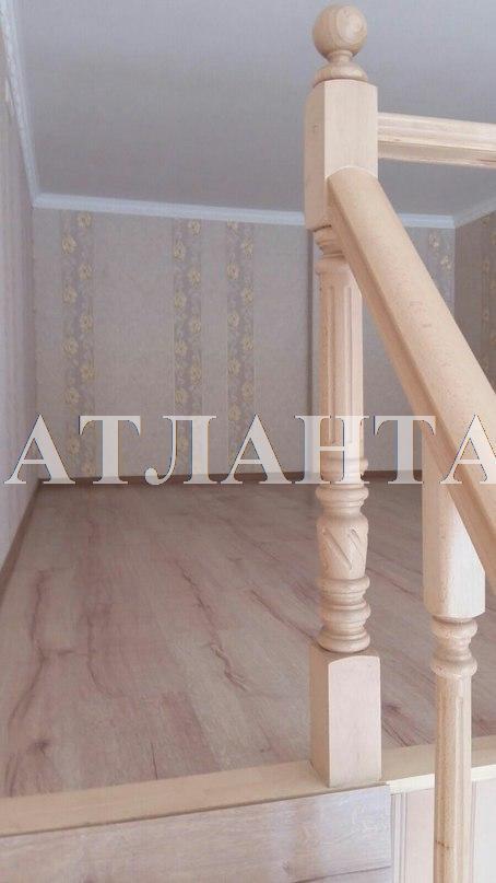 Продается 1-комнатная квартира на ул. Малиновского Марш. — 27 000 у.е.