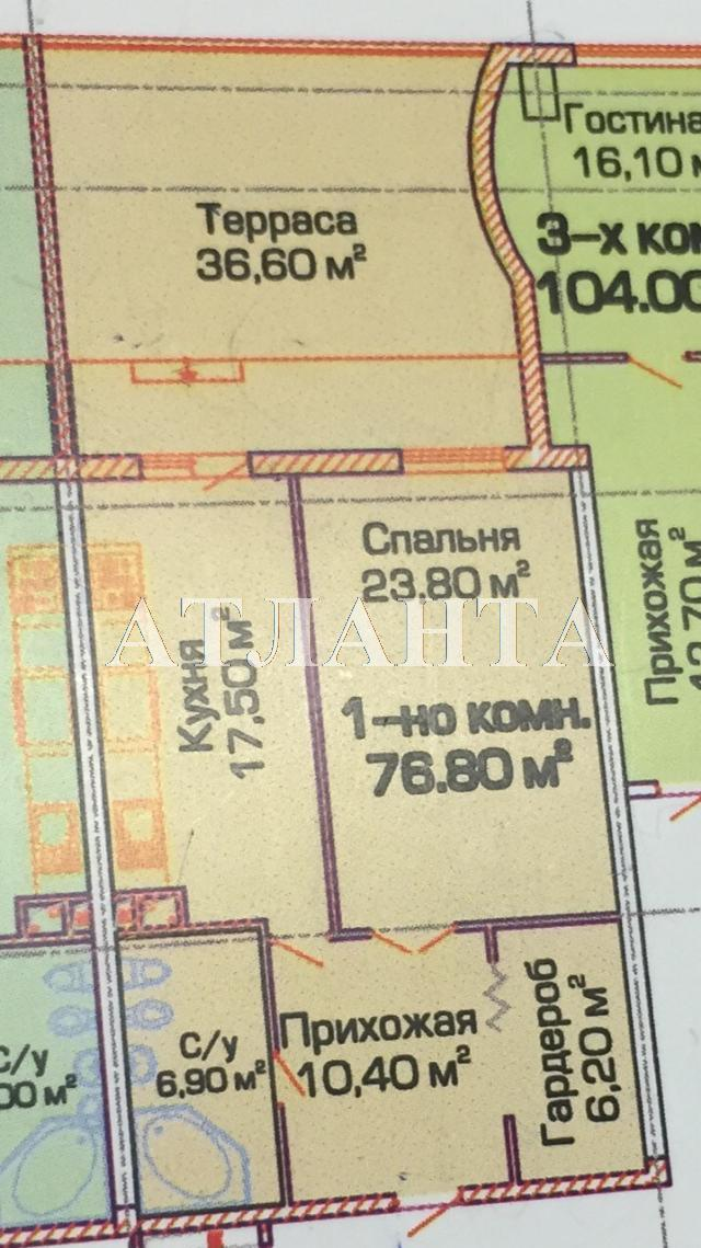Продается 2-комнатная квартира в новострое на ул. Люстдорфская Дорога — 55 000 у.е. (фото №6)