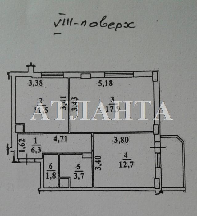 Продается 2-комнатная квартира в новострое на ул. Радужный 1 М-Н — 43 500 у.е.