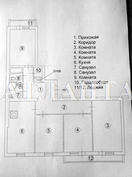 Продается 4-комнатная квартира на ул. Вишневского Ген. Пер. — 120 000 у.е. (фото №11)