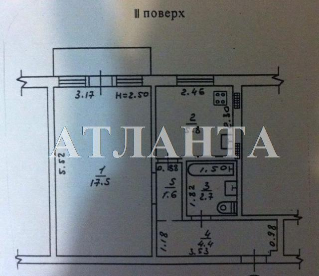 Продается 1-комнатная квартира на ул. Терешковой — 28 000 у.е. (фото №9)