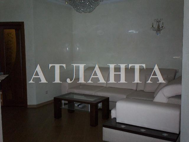 Продается 3-комнатная квартира на ул. Фонтанская Дор. — 200 000 у.е.