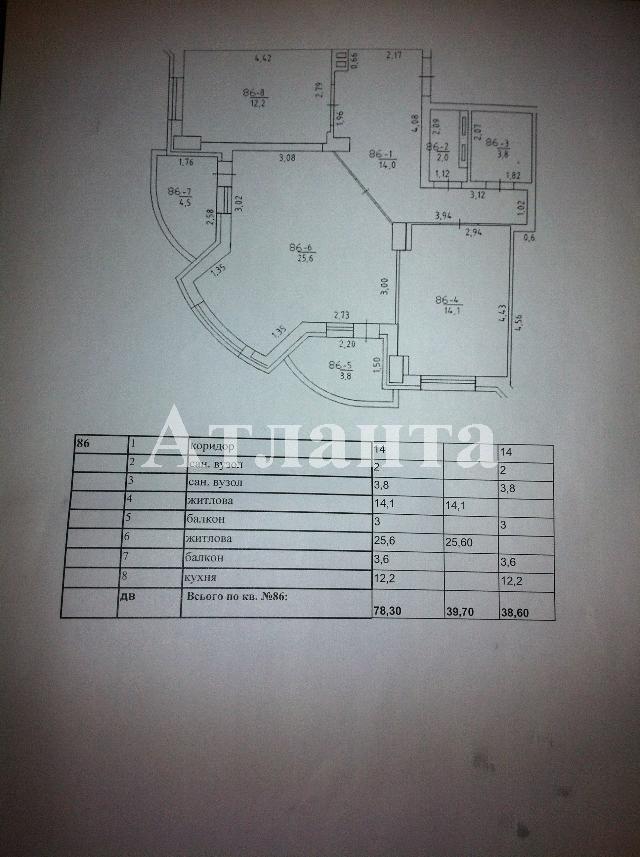 Продается 2-комнатная квартира на ул. Школьная — 50 000 у.е. (фото №6)