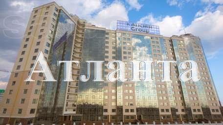 Продается 1-комнатная квартира на ул. Марсельская — 30 800 у.е.