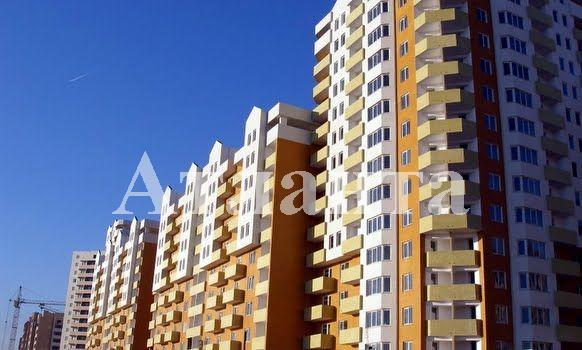 Продается 1-комнатная квартира на ул. Сахарова — 18 000 у.е.