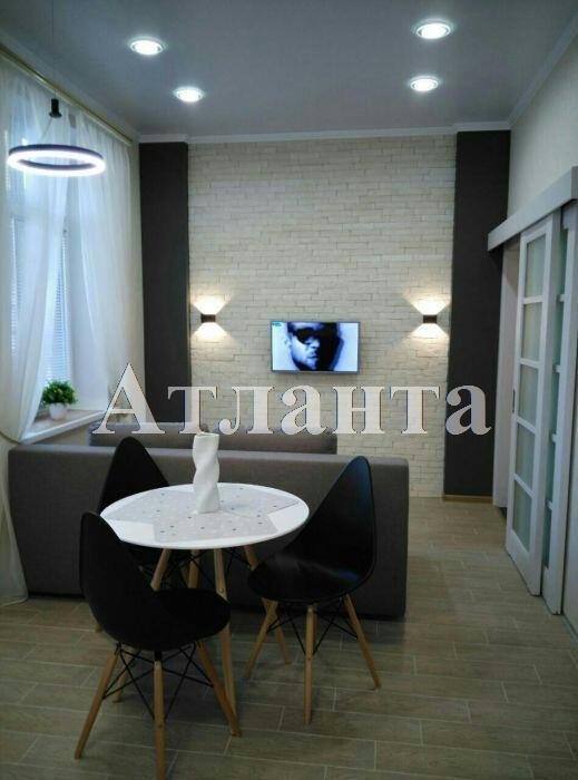 Продается 1-комнатная квартира на ул. Греческая — 59 000 у.е.