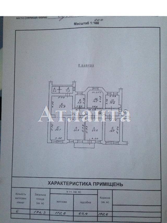 Продается 6-комнатная квартира на ул. Греческая — 208 000 у.е. (фото №9)