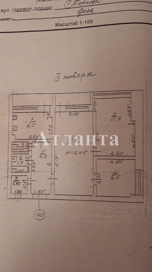 Продается 3-комнатная квартира на ул. Торговая — 75 000 у.е. (фото №7)