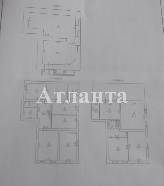 Продается 6-комнатная квартира на ул. Коблевская — 280 000 у.е. (фото №8)