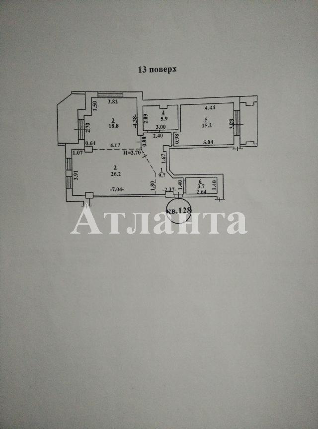 Продается 2-комнатная квартира на ул. Сахарова — 50 000 у.е. (фото №2)