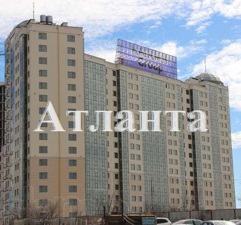 Продается 1-комнатная квартира на ул. Марсельская — 39 000 у.е.